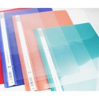 A4透明彩色装订两页夹 320两孔打孔文件夹 2孔活页夹 320报告夹