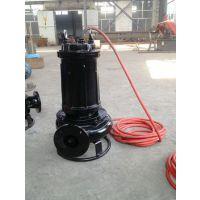 耐高温140度的潜水渣浆泵_化工企业高温潜水排砂泵