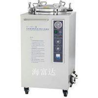 中西(LQS现货)不锈钢立式压力蒸汽灭菌器 型号:ZX75-LX-C50L库号:M337894