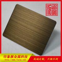 厂家供应正品304拉丝青铜发黑亮光不锈钢镀铜板