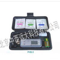 中西 便携式PH计/PH值测定仪 型号:ZXPHB-5库号:M188917