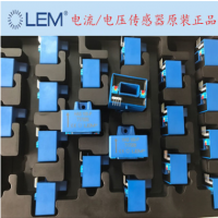 HAS100-P 济宁莱姆电流传感器价格 HAS100-P济宁莱姆霍尔电流传感器图片