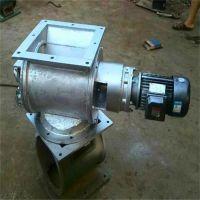 宏建环保YJDB240型星型卸料器 电动卸灰阀