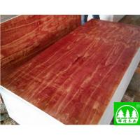 陕西建筑模板企业-木胶合板-木模板生产