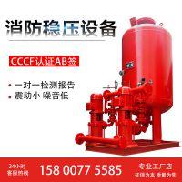 生产厂家3CF认证XBD消防泵喷淋泵消防增压稳压设备水泵消防泵