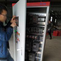 萧县PLC变频控制柜 台达变频柜 生产厂家价格