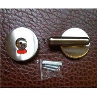 富滋雅公共卫生间隔断门锁五金配件红绿指示锁不锈钢平叠门锁隔板