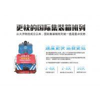 中俄蒙亚欧进出口铁路运输,国际陆运,货物代理