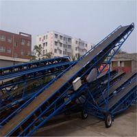 兖州自动装车皮带输送机 六九大型港口码头淤泥带式输送机