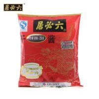 批发六必居 干酱250g 干黄酱 北京炸酱面专用酱料