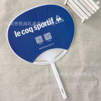不干胶团扇批量定制 加厚加固扇面 经久耐用 手工工艺广告促销扇