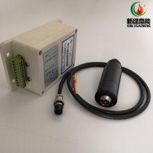 铸造热处理设备,工业炉熄火自动保护系统卧式火焰检测器XLZJ-102