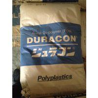 长期供应日本宝理POM、GB25/注塑、耐高温、高抗冲、标准、电动工具