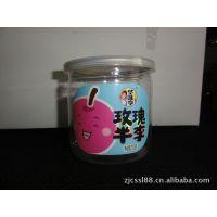 本厂生产塑料罐 食品塑料罐 透明花茶罐干果罐