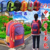 591高档防水减负 中小初中高中学生男女书包双肩背包手提包定订做