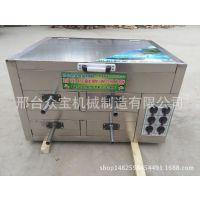 烤烧饼的烤箱多少线 电热食品烤箱价格