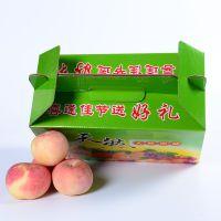 北京手提瓦楞彩盒定做 天地盖包装盒定制 农产品礼品盒厂家直销