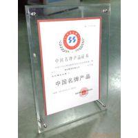 供应有机玻璃授权牌、亚克力展示牌、水晶奖牌