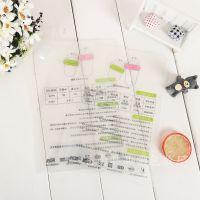各类加厚PVC塑料袋 专业生产PVC塑料袋定制PP透明包装袋子印刷