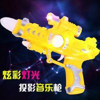 夏季热销儿童电动声光玩具枪 灯光投影枪男孩玩具批发 厂家直供