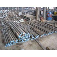 供应GCr15高碳铬轴承钢GCr15高强度圆钢
