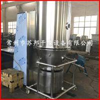 苏邦干燥厂家直销GFG-150高效沸腾干燥机颗粒烘干设备优质优价