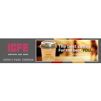 2019上海国际咖啡新零售、新消费、新趋势展览会