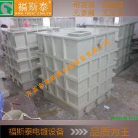 河南电解槽厂家 加工绝缘小型电解槽 厂家定制电解着色槽行业领先