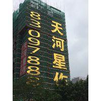 衡阳外墙挂网字楼体发光字壁墙广告楼盘挂网字制作地产网灯发光字