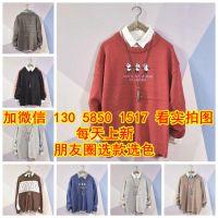 贵州服装批发市场 年轻男装毛衣修身保暖针织衫打底衫早市摆摊做什么好