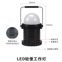 LED轻便工作灯/全方位强光检修灯/FW6330海洋王12W应急照明