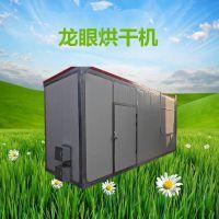 杜甫DF-6型大枣烘干机 多型号果蔬烘干设备厂家定制