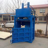 双开门立式液压打包机 低价销售立式打包机 科博