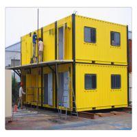出租出售二手集装箱、集成房屋,住人箱式活动房