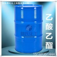 山东乙酸乙酯生产厂家 优级品99.9%含量 发货迅速