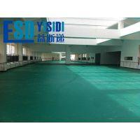 防静电卷材地板,防静电塑胶地面,灰色防静电地垫