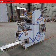 家用型饺子机制造厂家 服务为先 巨鹿县创达机械制造供应