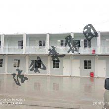 集成式模块化房屋-法利莱集装箱房-密云模块化房屋