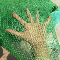 防尘网铺一平米多少钱 建筑工地防尘网作用 作业脚手架密目网