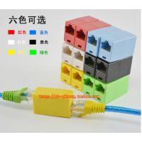 彩色网络直通头 8P8C直通头 RJ45网线连接器 网线对接头 质量好
