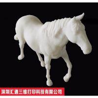 供应汇通三维打印HTKS0102圣诞造型灯树脂模型小批量制作