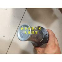 空气滤清器QUQ4-10*4.0 QUQ2-20*1.0 QUQ2-40*1.0 厂家现货优惠