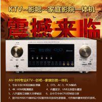 影k音响影K专业音响,影K解码效果器,影K功放,影K音响影院音响