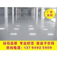 东莞石碣专业环氧地板漆价格