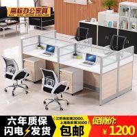 新品职员办公桌四人六人位办公桌员工桌椅组合屏风隔断卡座工位