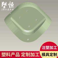 PS透明立体包装盒 方形透明塑料包装盒塑料包装盒设计制模生产