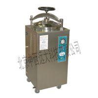 中西特价自动高压灭菌锅型号:BN15-YXQ-50SI库号:M11005