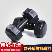 家用健身练臂肌哑铃一对10公斤20kg亚铃15男士扛铃铔铃压铃铸铁/