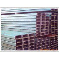 供应钢结构c型钢 大型钢结构厂房用C型钢 出口佛山c型钢