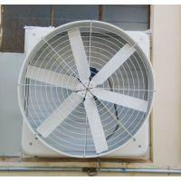 江阴防爆负压风机价格,1.4米负压风机价格表